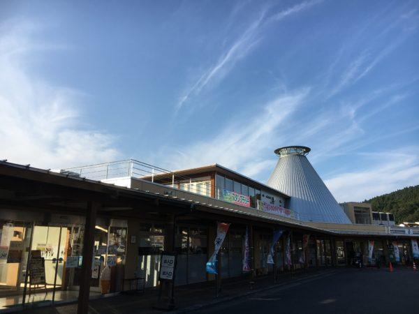 道の駅はなわ@福島【ダリア祭り】