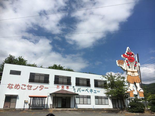 なめこセンター@群馬県沼田市【振舞いなめこ汁】