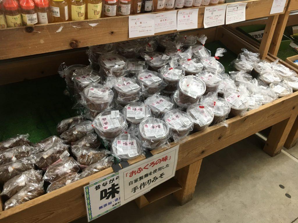 手作り味噌おふくろの味