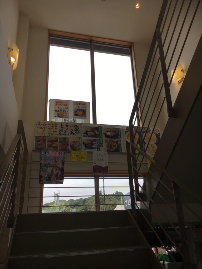 道の駅よつくら港2階