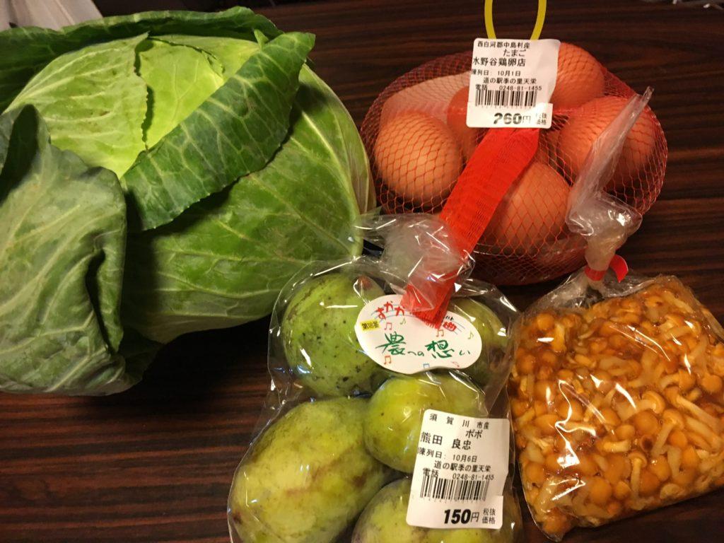 福島の野菜