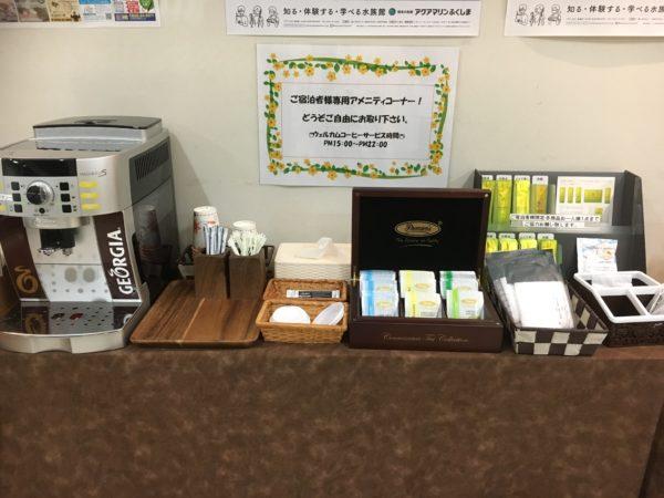 ホテルフロンティアいわき@福島いわき駅【駐車場、岩盤浴、周辺飲食店あり】