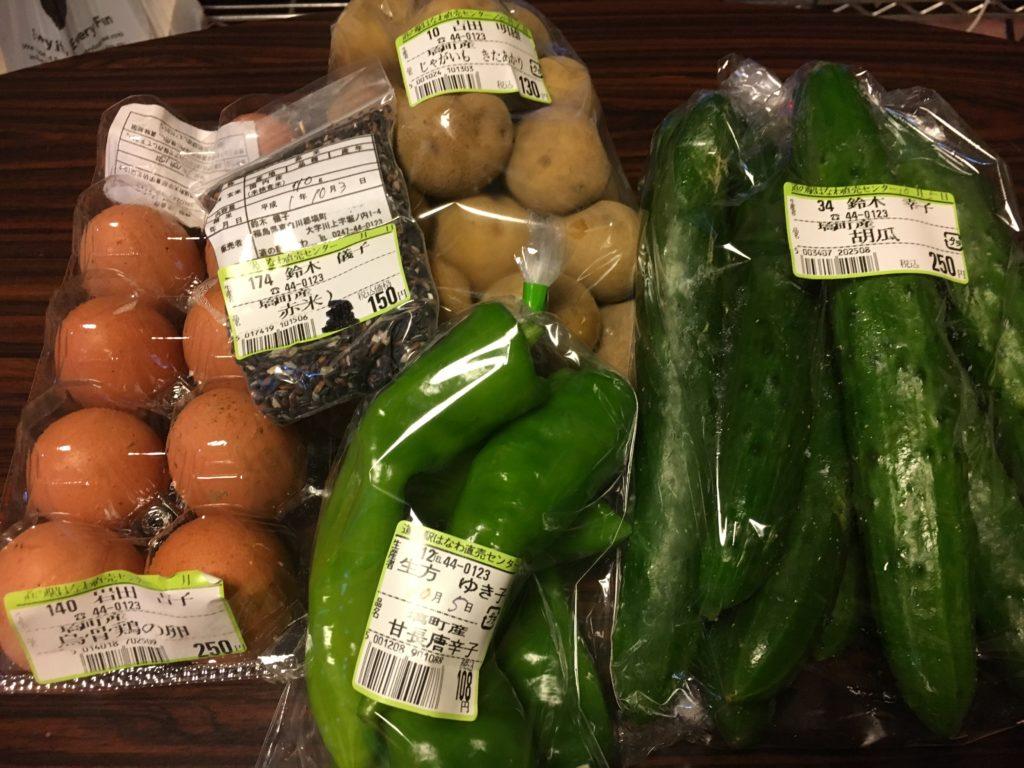 道の駅はなわのお土産。新鮮格安野菜が勢ぞろい