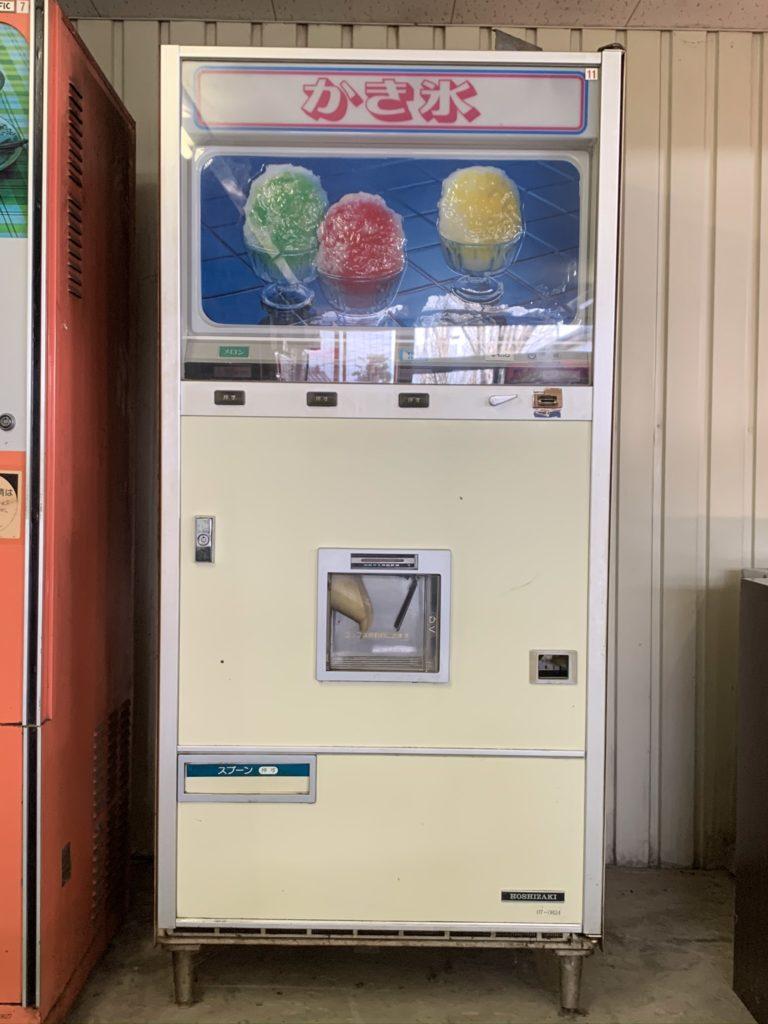 かき氷自販機