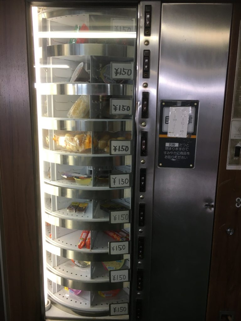 最新お菓子自販機