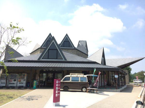 道の駅中山盆地@群馬【トゲトゲの駅】