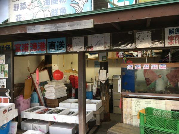 物産館とみうらマート@千葉【富浦漁港直送・みのや】