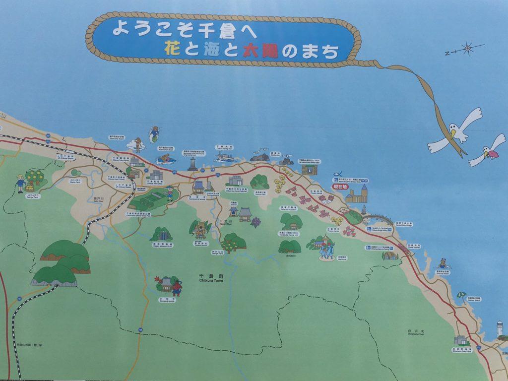 千倉周辺マップ