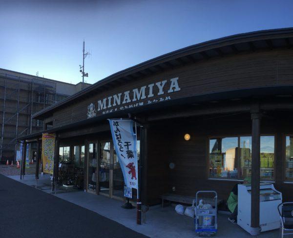 道の駅和田浦WA・O!@千葉【クジラの街】