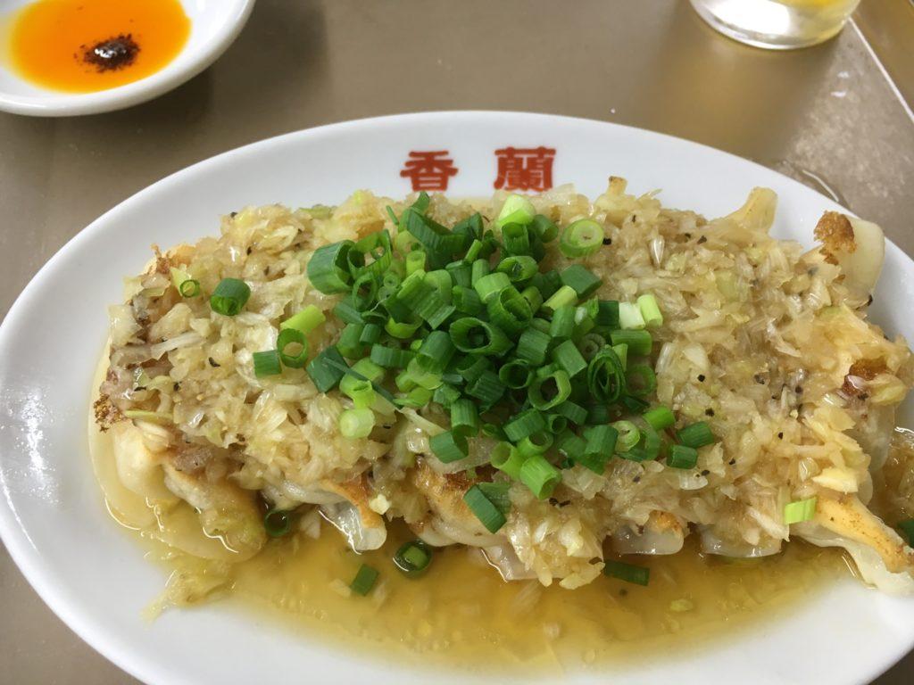 香蘭のねぎ塩餃子
