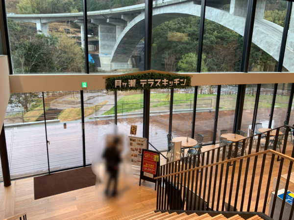 道の駅伊豆月ヶ瀬