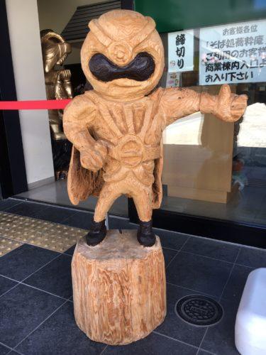 道の駅日光 木彫りの日光仮面
