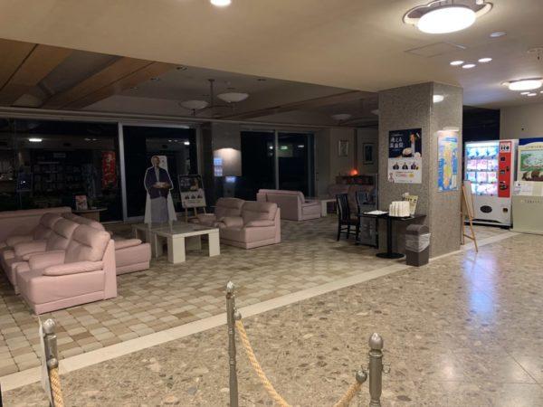 下田海浜ホテルフロント