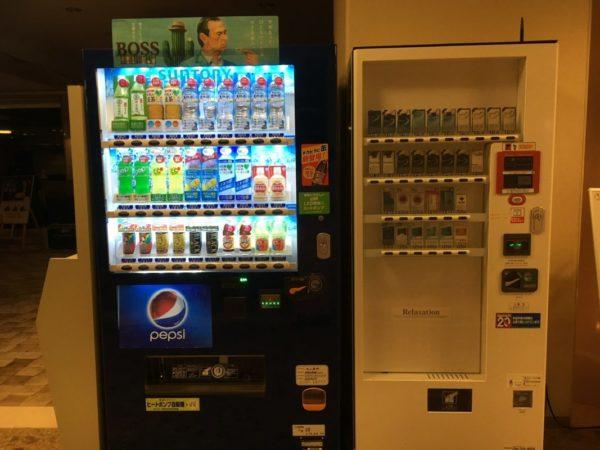 下田海浜ホテル自販機