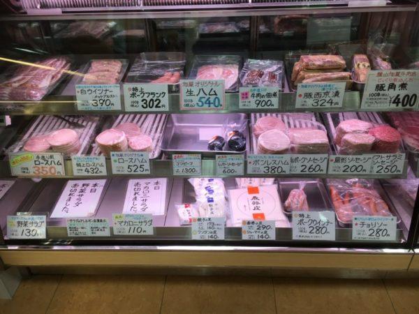 旭屋牛肉店