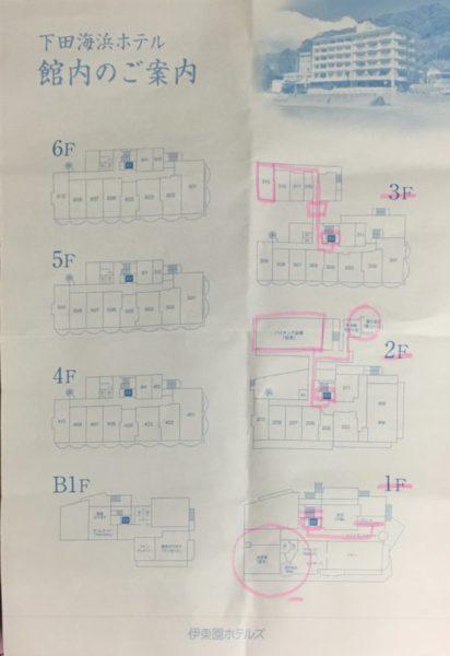 下田海浜ホテル館内MAP