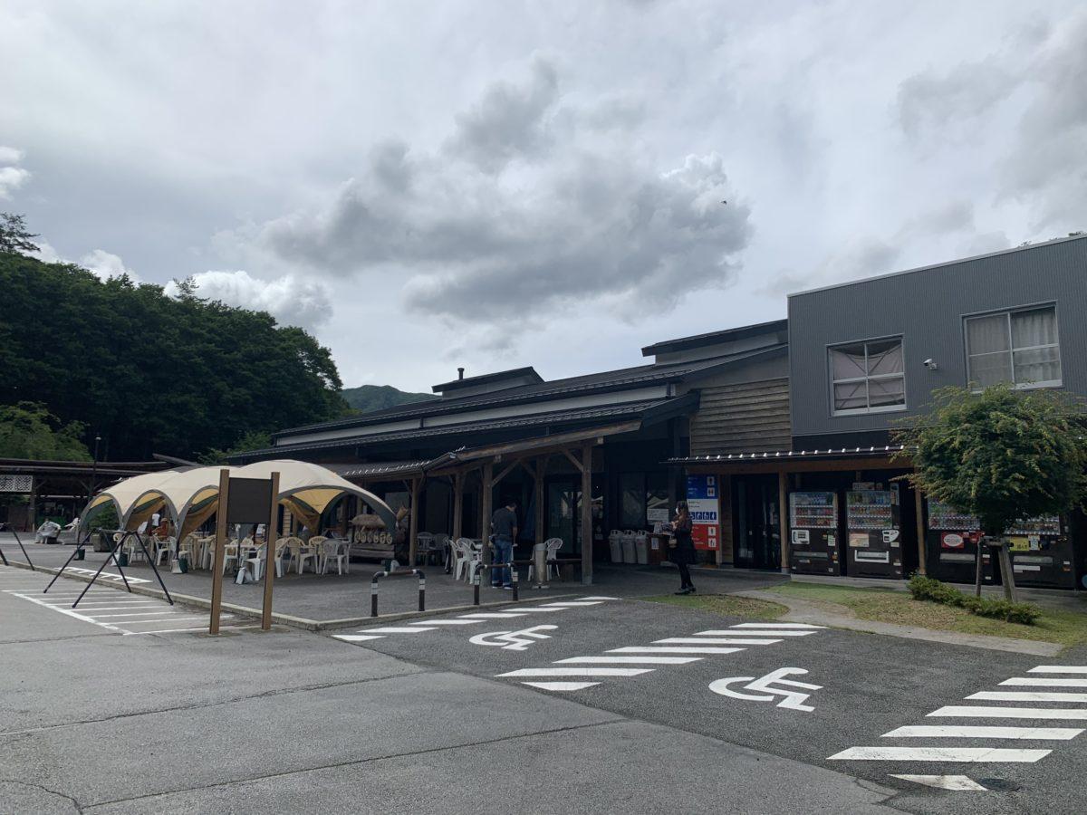 道の駅こすげ
