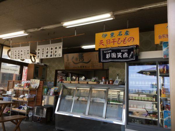 杉国商店@静岡県伊東市【スペシャルモーニング】