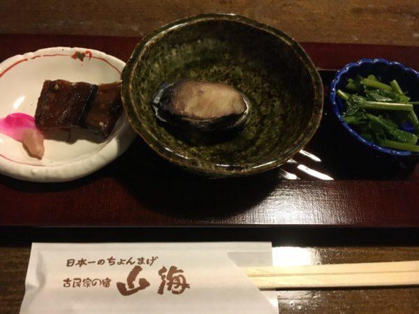 古民家の宿山海夕食