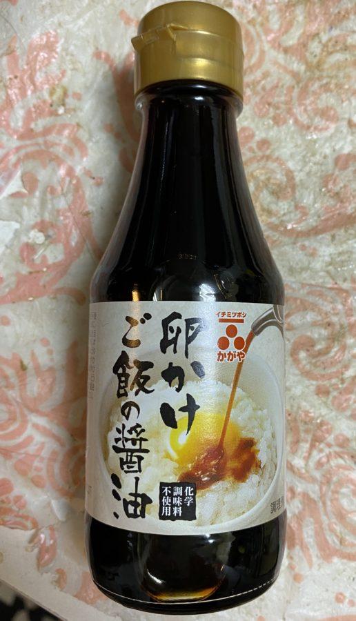 栃木土産卵かけご飯の醤油