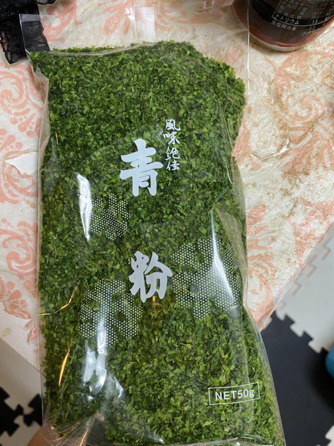 栃木土産青のり