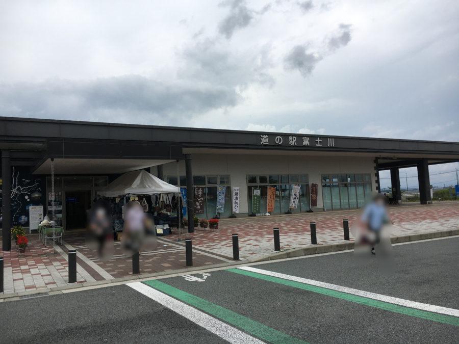 道の駅富士川@山梨【出現!青きっぷ】