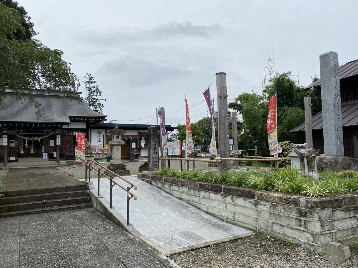 祖母井神社