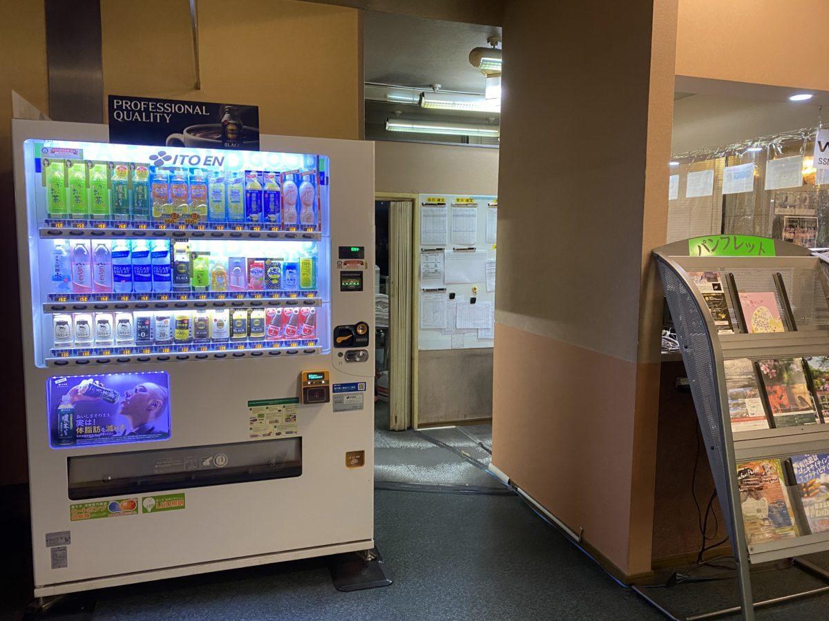 草津温泉ホテルおおるり2020