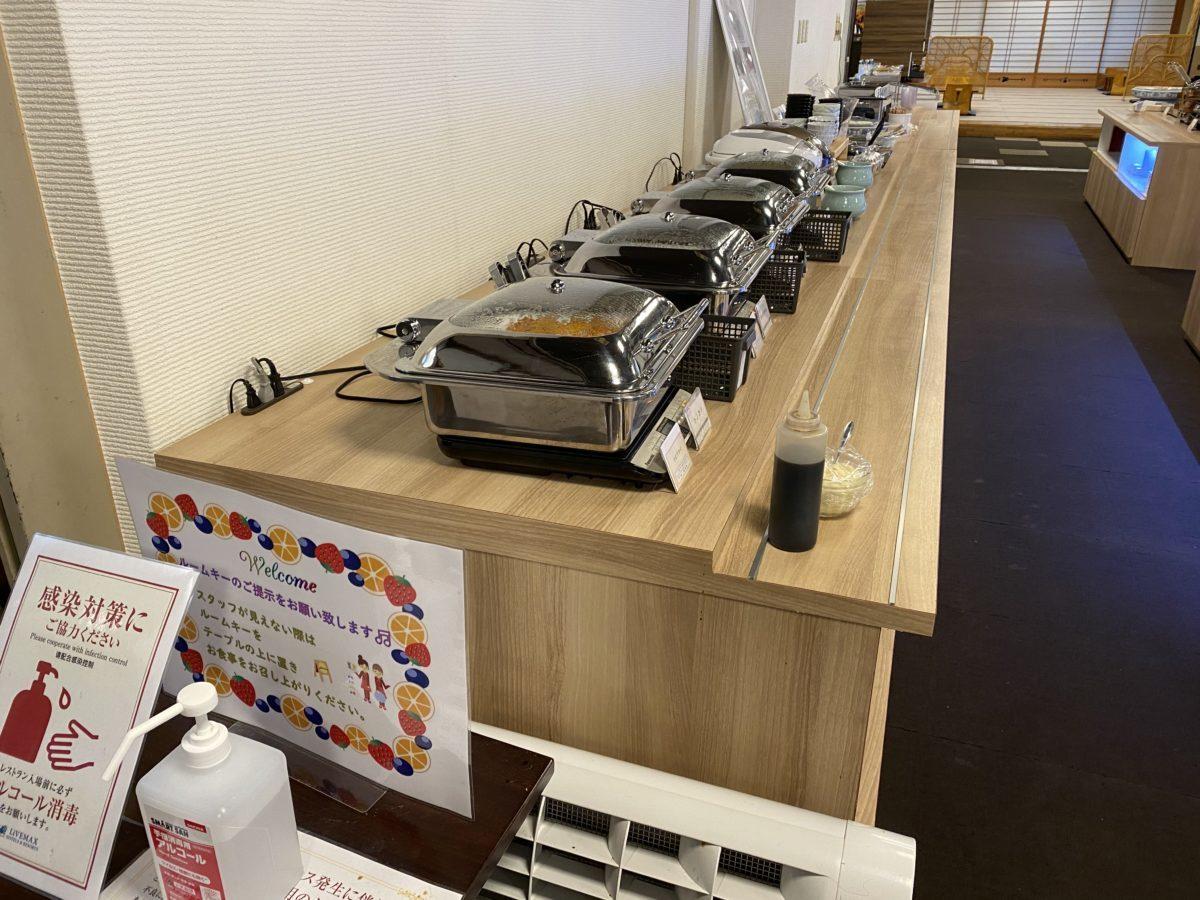リブマックスリゾート天城湯ヶ島夕食