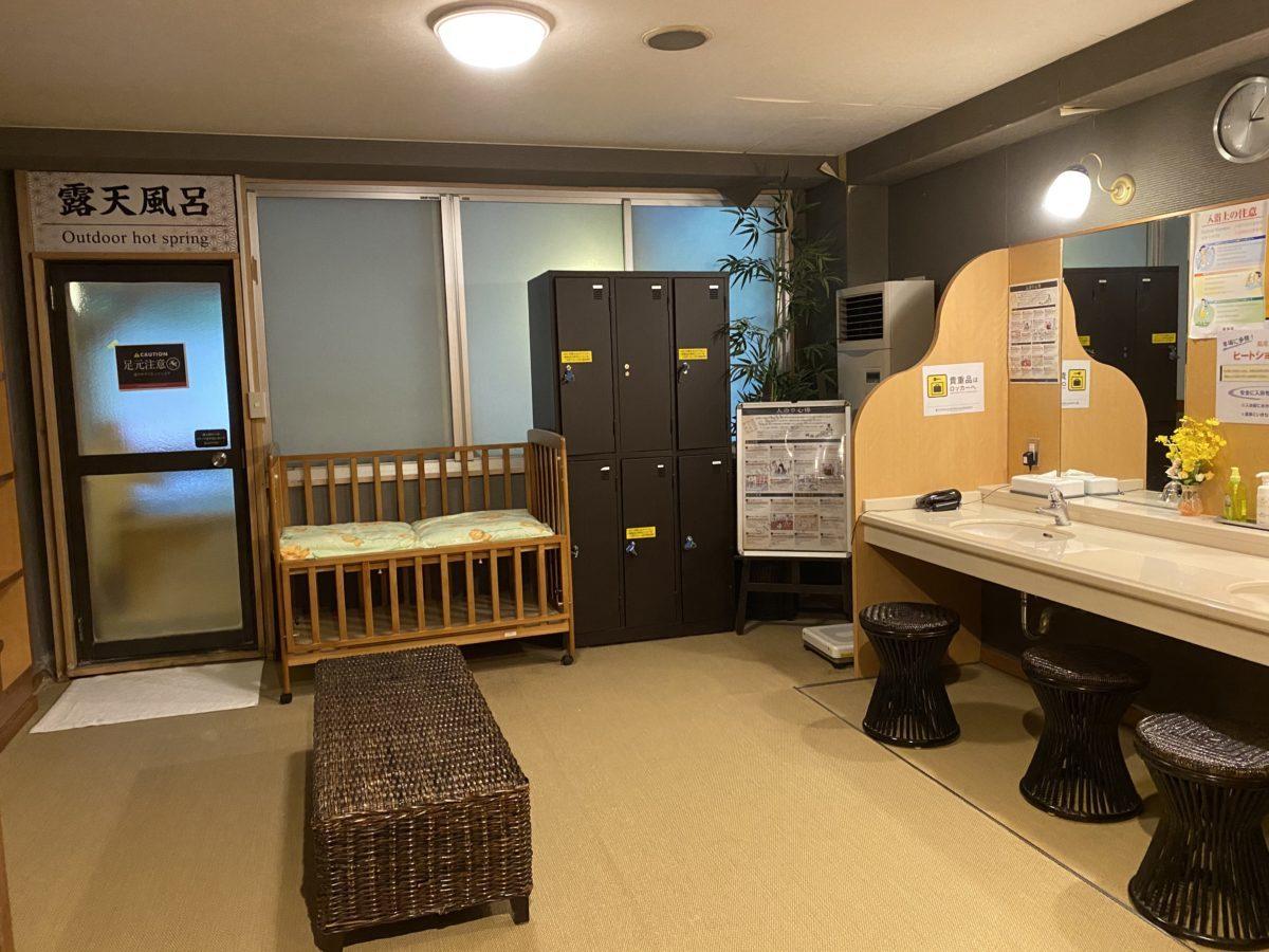 リブマックスリゾート天城湯ヶ島脱衣所