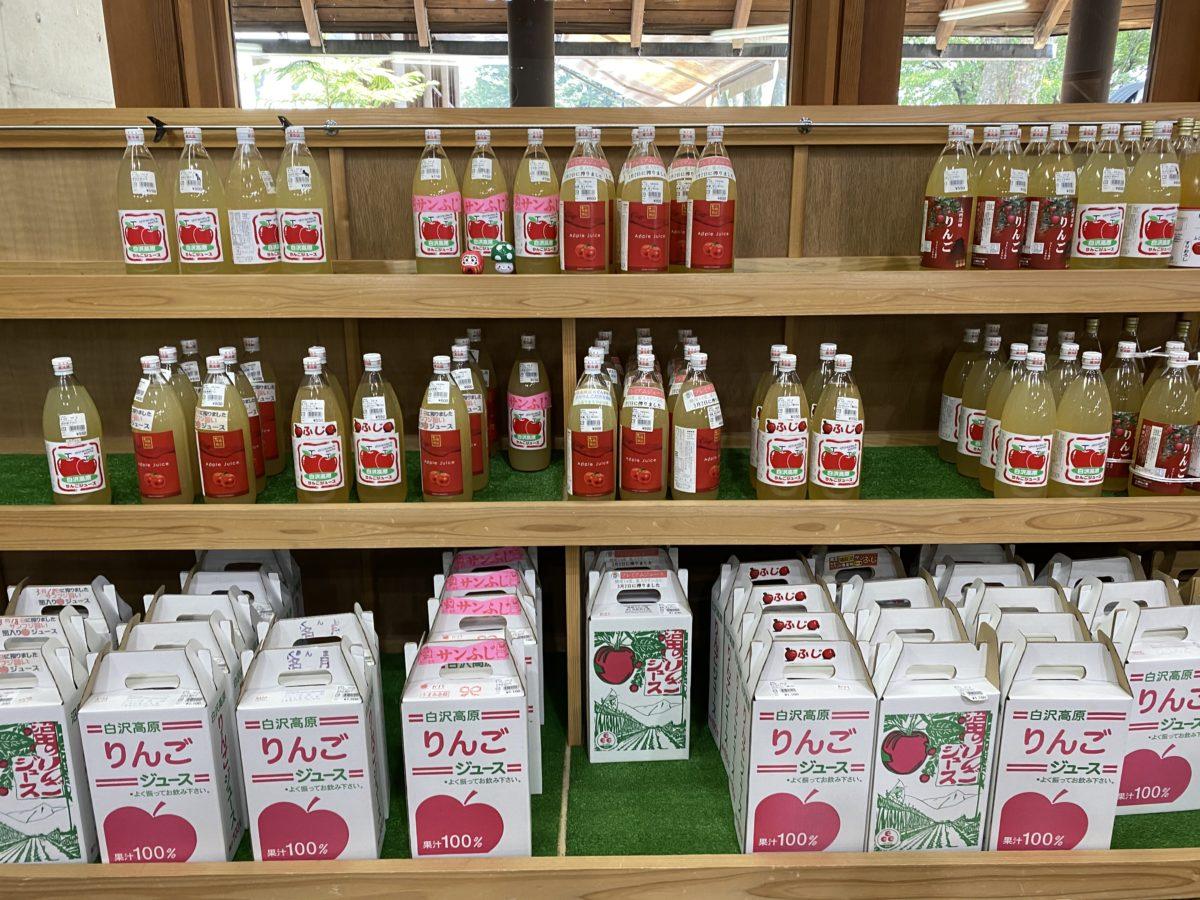 道の駅白沢@群馬8【農園の味・りんごジュース】