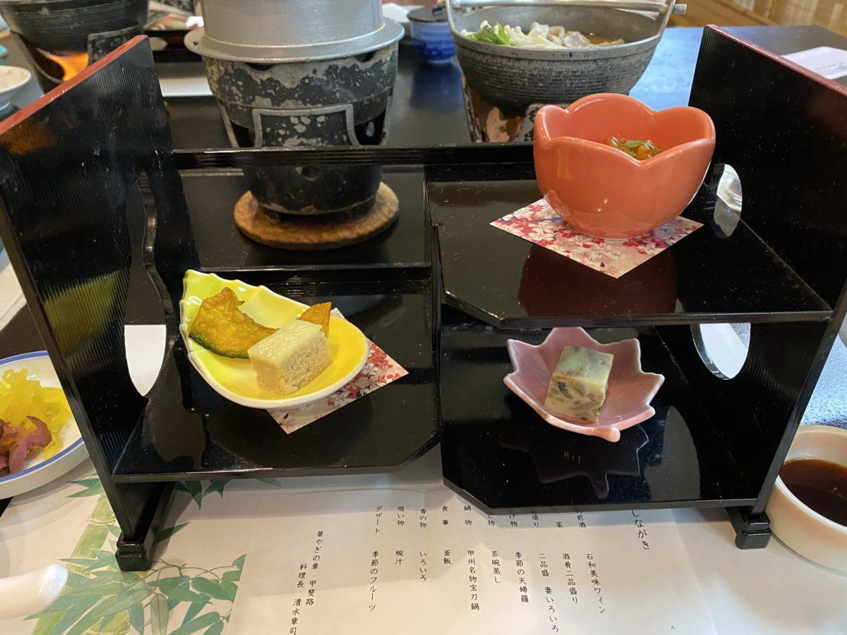 華やぎの章・甲斐路@石和温泉【②美肌の湯と食事】