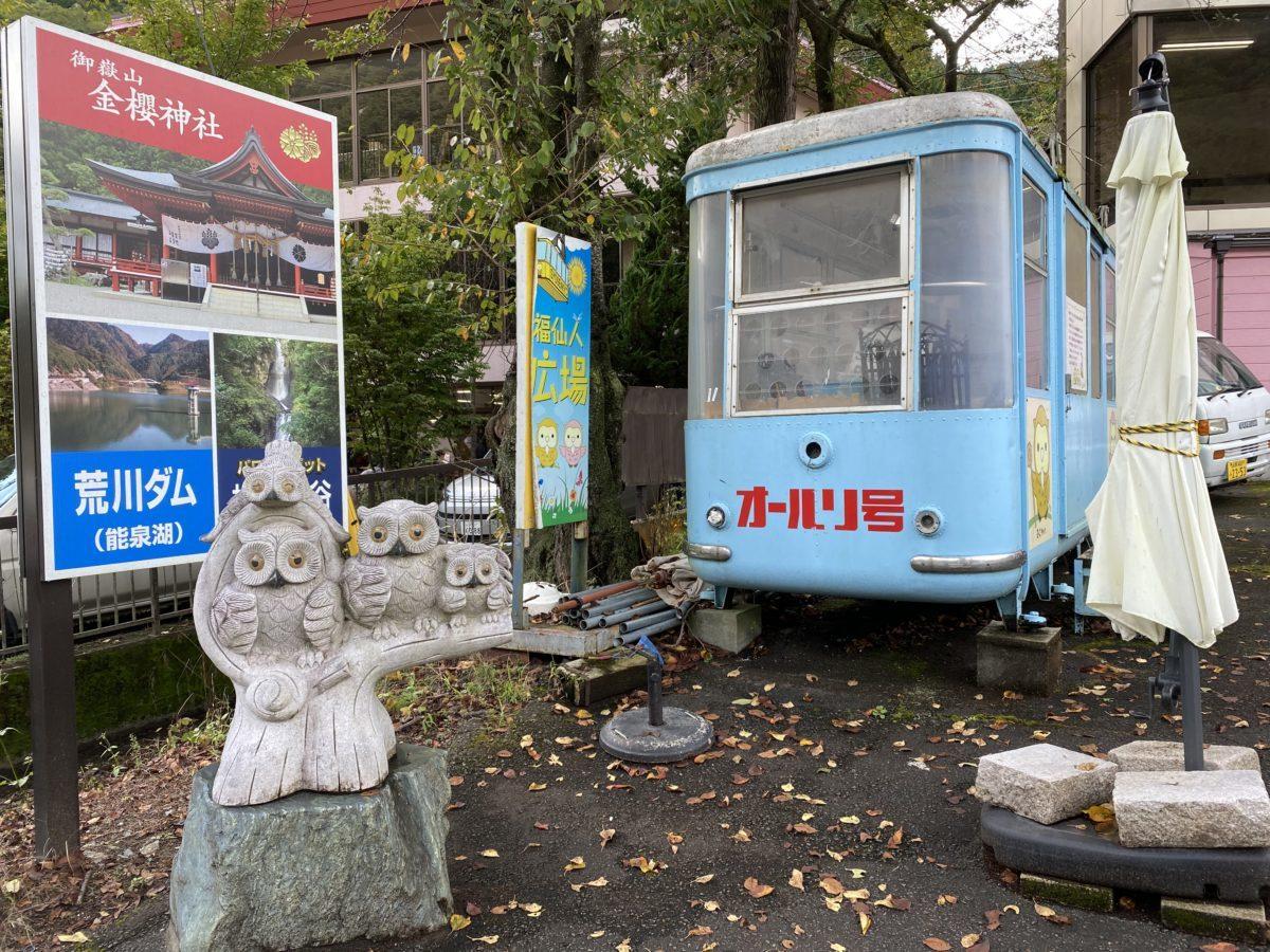 昇仙峡ロープウェイ乗り場