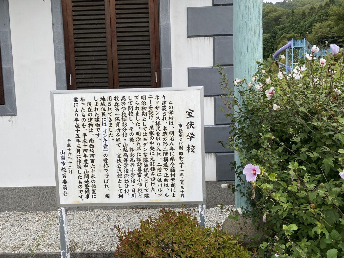 道の駅花かげの郷まきおか