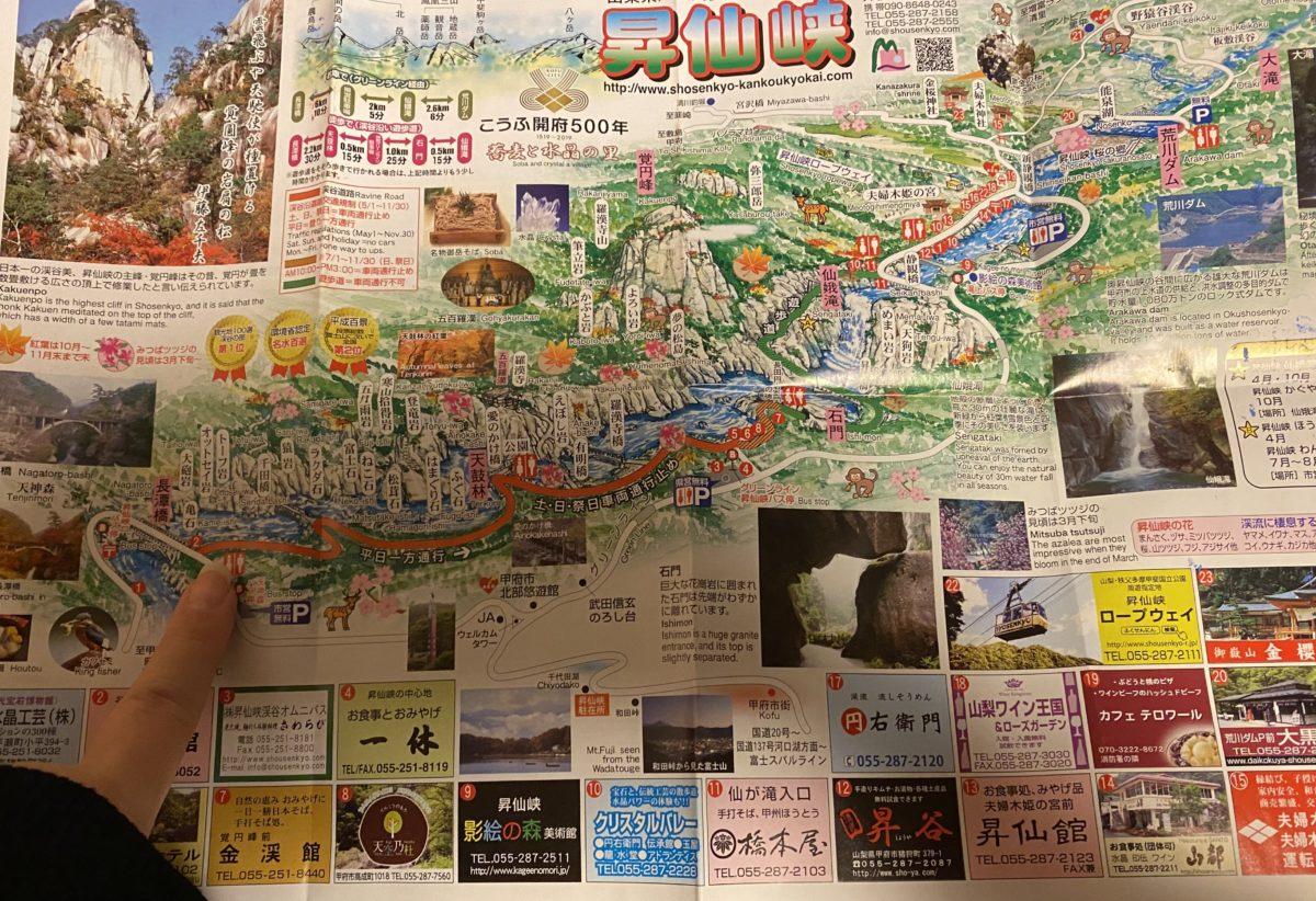 昇仙峡マップ