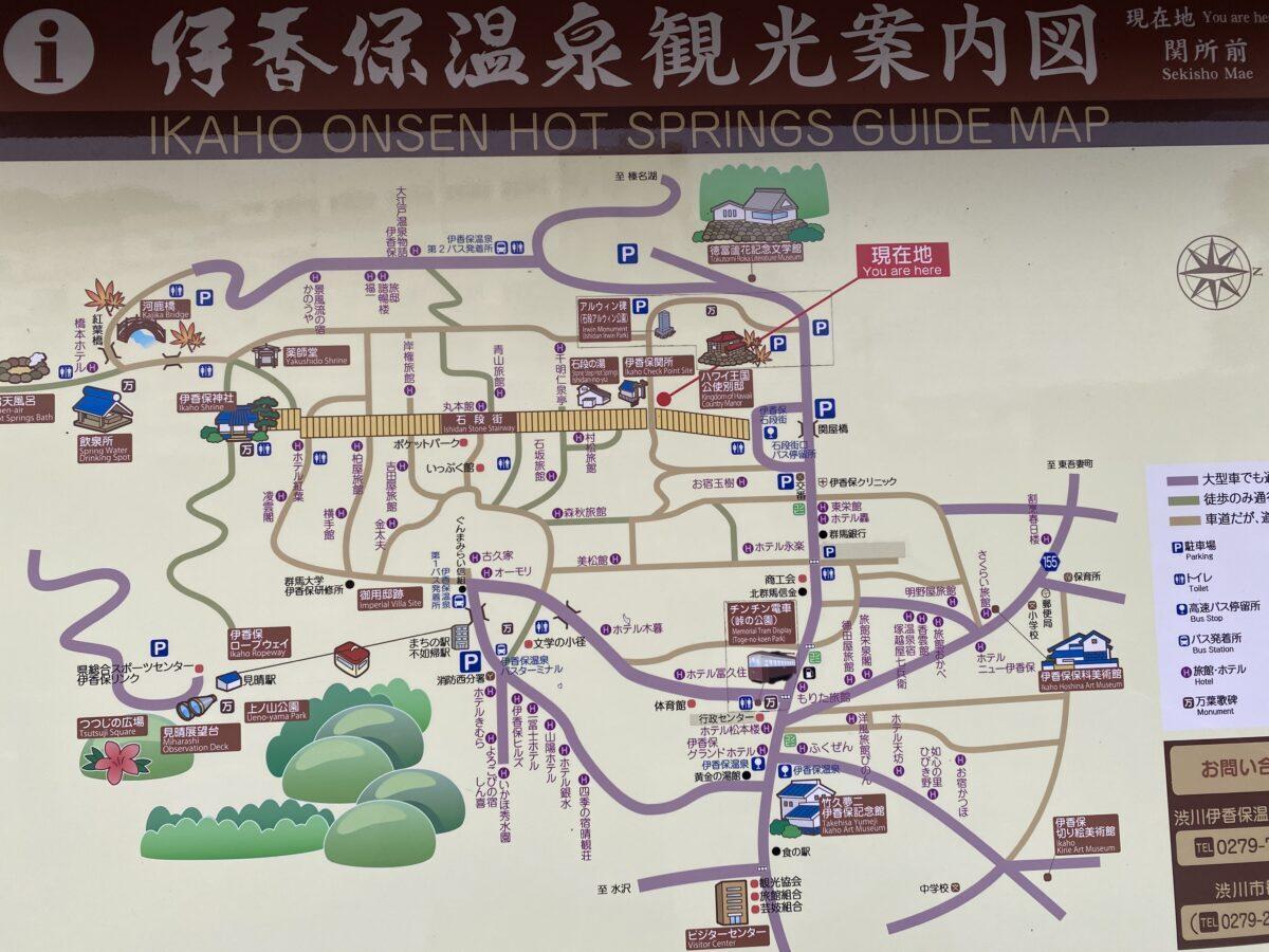 伊香保温泉石段2020