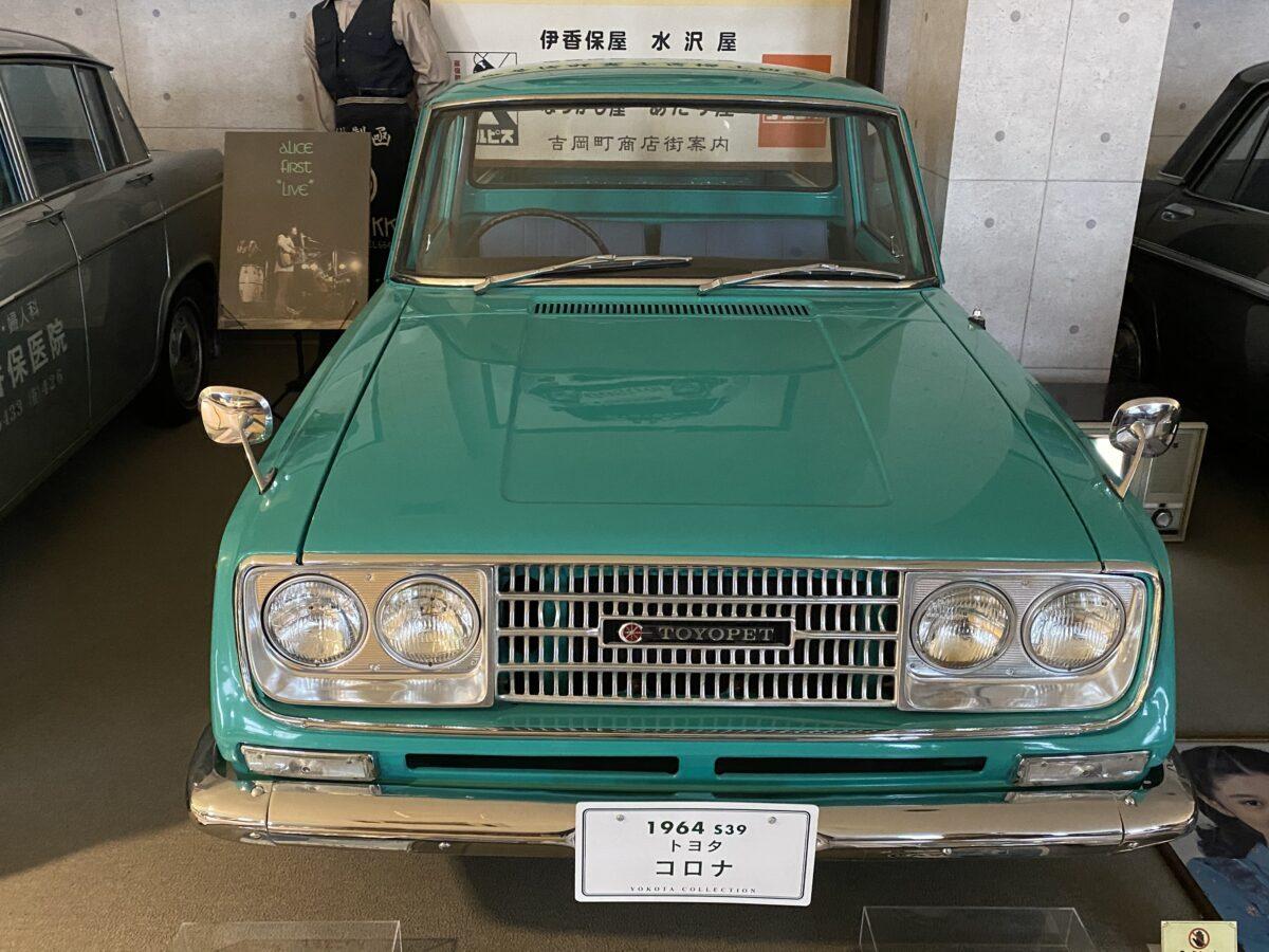 伊香保おもちゃと人形自動車博物館コロナ
