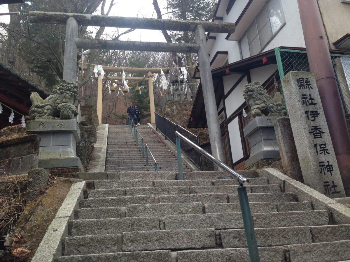 伊香保温泉神社2012
