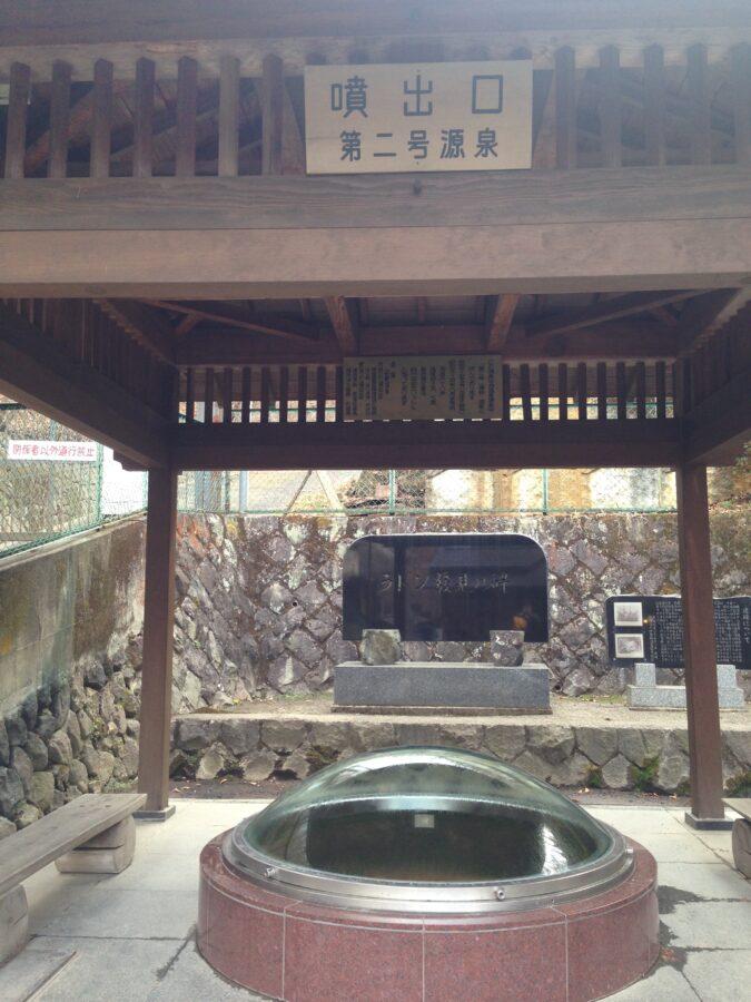 伊香保温泉露天風呂2012
