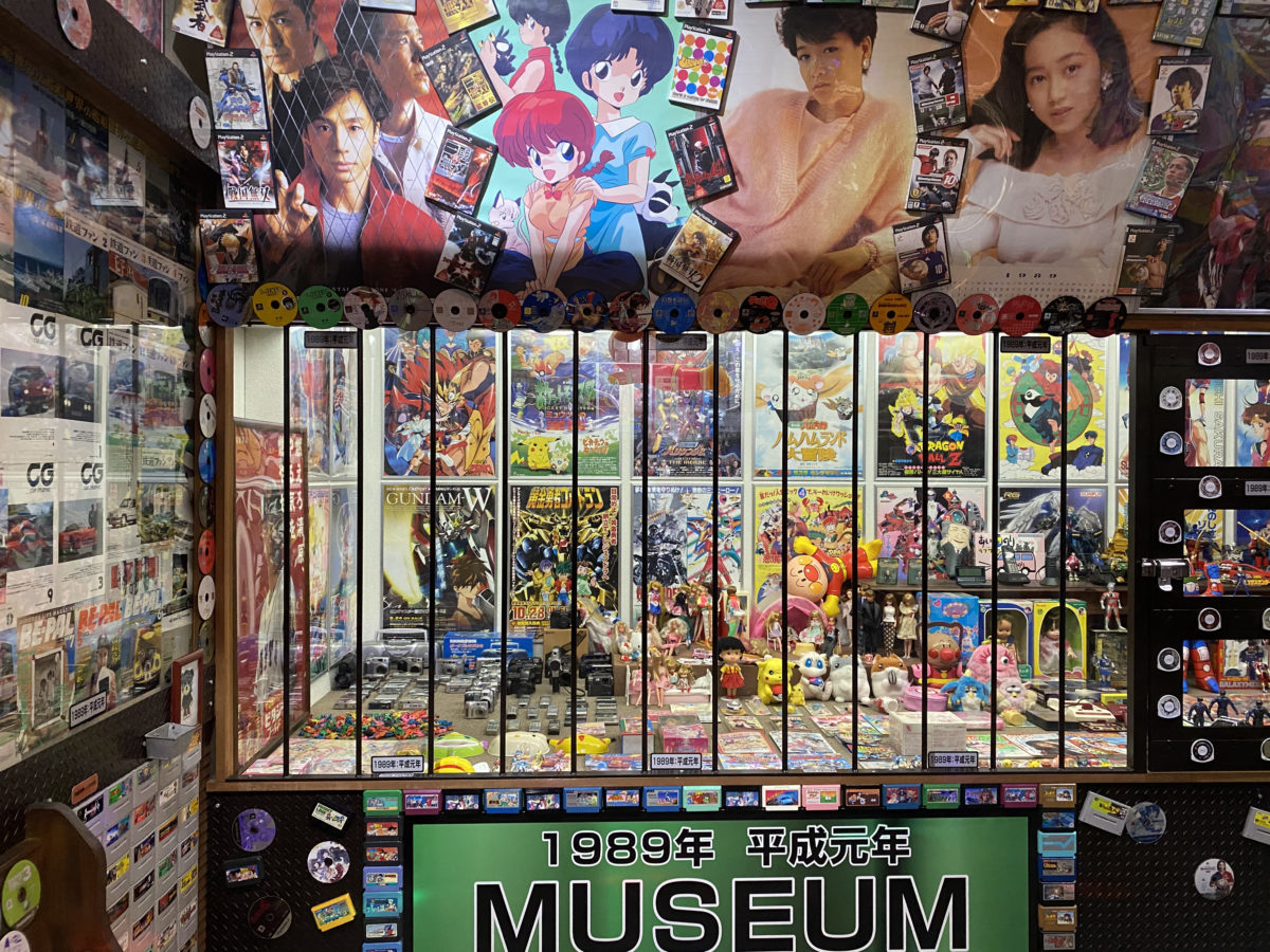 伊香保おもちゃと人形自動車博物館