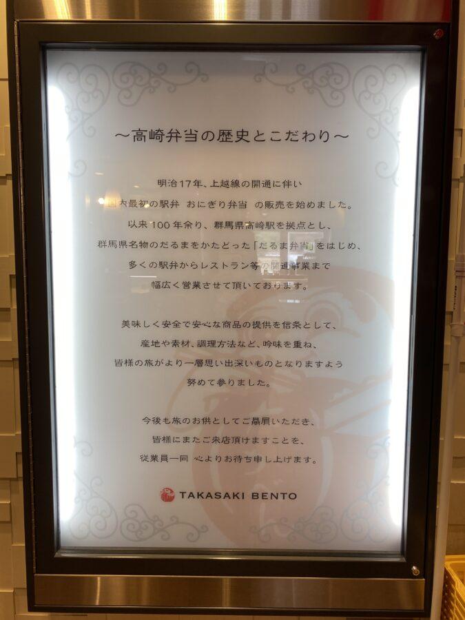 横川サービスエリア下り