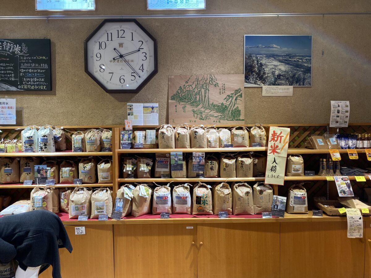 道の駅ほっとぱ〜く浅科