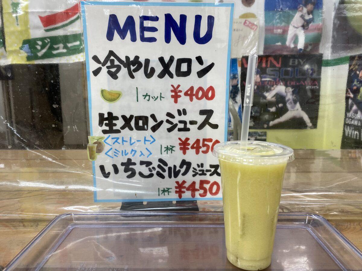 道の駅あかばねロコステーション@愛知11【メロンサーファー】