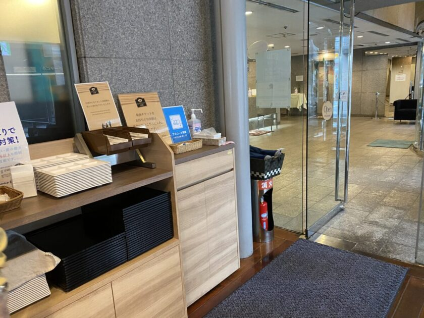 プレミアホテルCABIN新宿