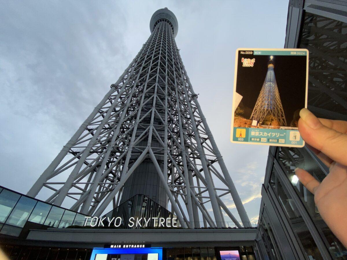 産業観光プラザすみだまち処@東京【ロゲットカードと職人さん】