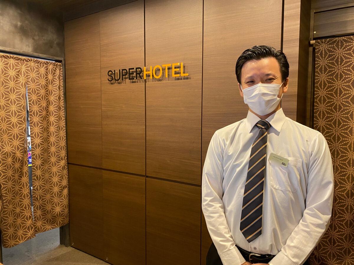 スーパーホテル埼玉・川越@埼玉【天然温泉赤城の湯】