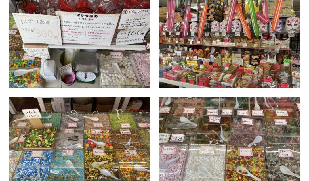 小江戸川越散策菓子屋横丁